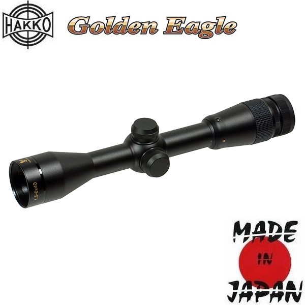 Фото - Hakko (Japan) Прицел оптический Hakko Golden Eagle 1.5-6X40 (4A)
