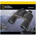 Фото - National Geographic (USA) Бинокль National Geographic 10x50