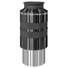 Аксессуары Bresser Окуляр SPL 56 mm 52° - 50.8mm (2')
