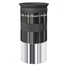 Аксессуары Bresser Окуляр SPL 26 mm 52° - 31.7mm (1.25')