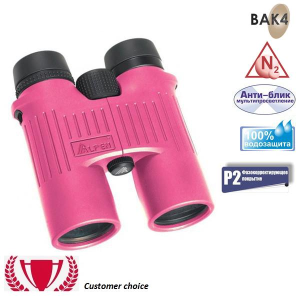 Фото - Alpen optics (USA) Бинокль Alpen Pink 10x42