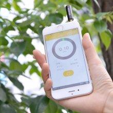 Фото - Дозиметр SmartLab Smart Geiger FSG-001