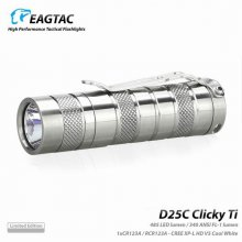 Фонарь Eagletac D25C XP-L V5 (485 Lm) Titanium Limited Edition